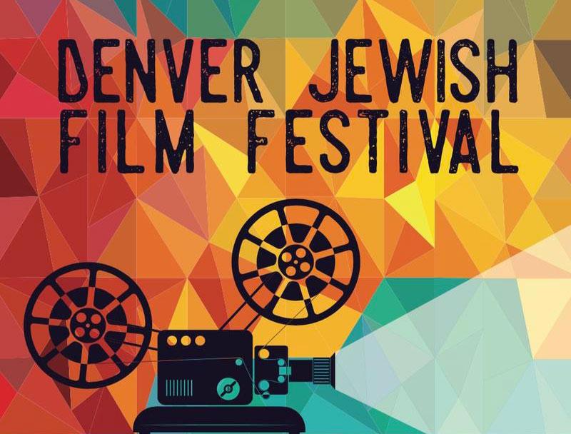 Denver Jewish Film Festival